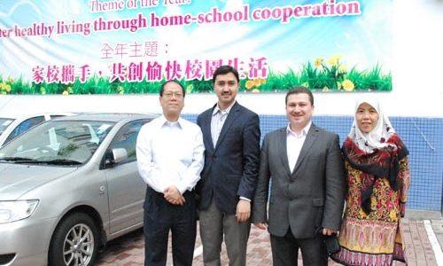 Seven Hills Trust was in Hong Kong